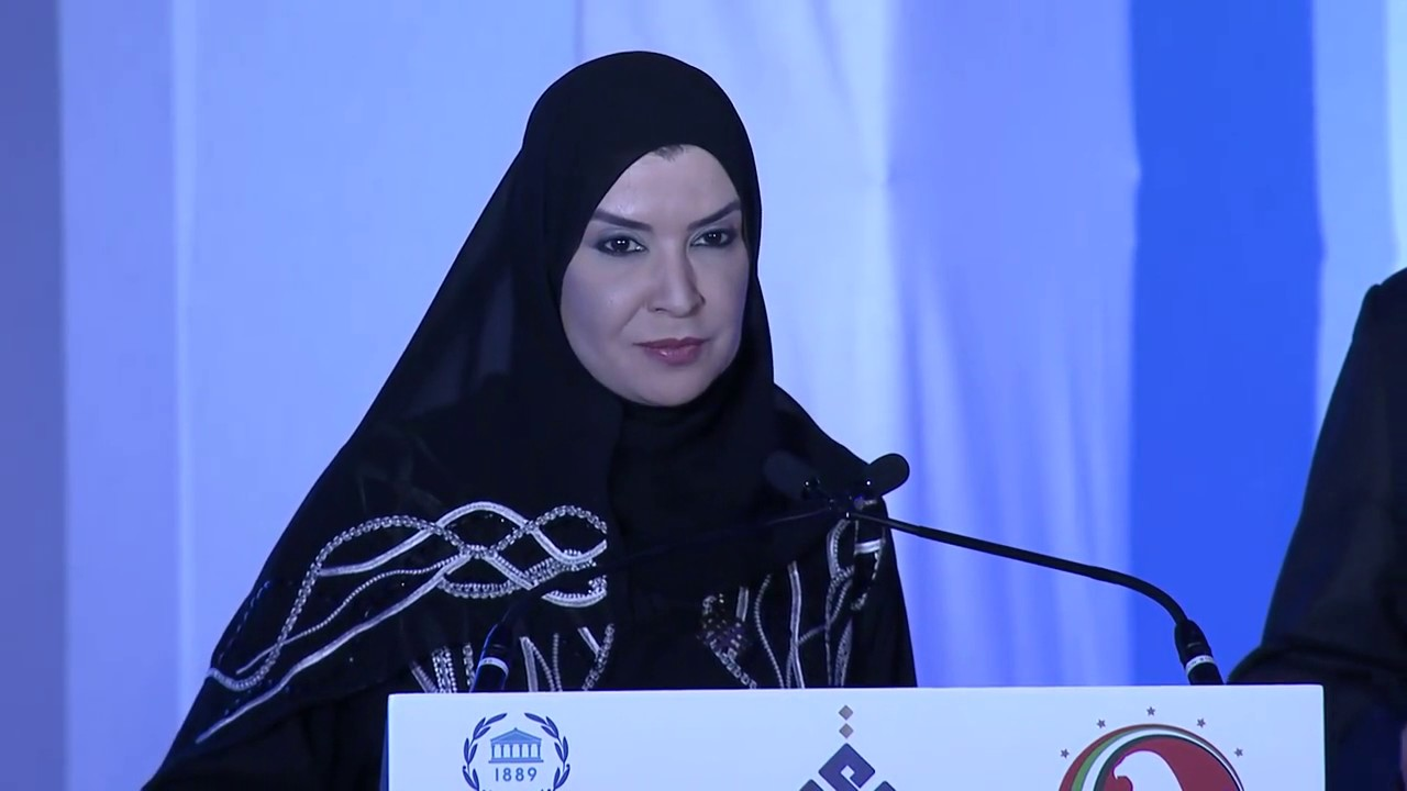 Abu Dhabi Declaration
